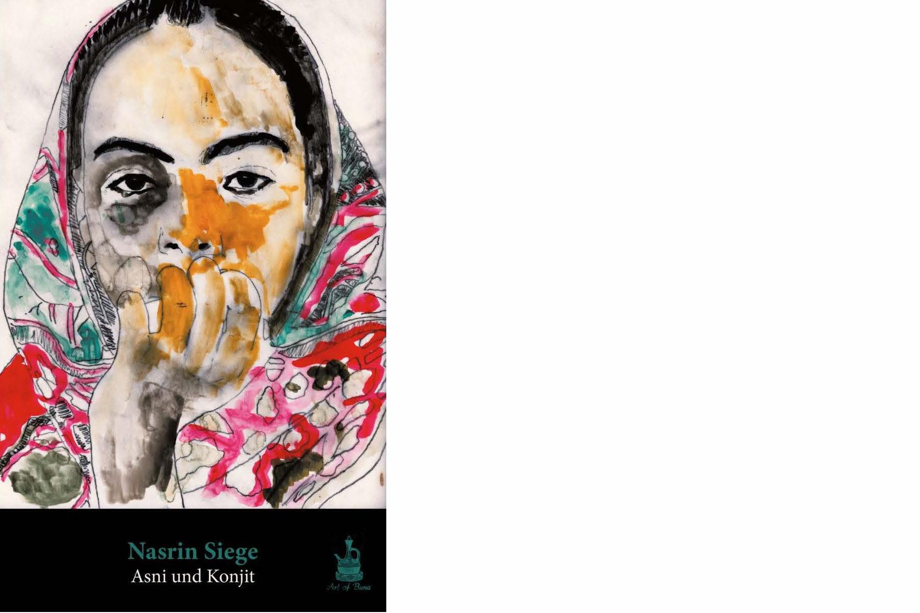 Lesung zur Förderung von Literatur für junge Menschen in Äthiopien